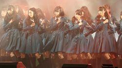 欅坂46『サイレントマジョリティー』がYouTubeで1.5億回再生を達成。ファンら祝福も、素直に喜べぬワケ