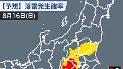 東京など関東でゲリラ豪雨のおそれ 午後は強雨や雷に要注意