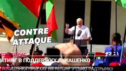 Devant un millier de partisans, Loukachenko appelle à défendre