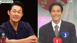 박성웅의 '사랑의 스튜디오' 출연 당시 모습