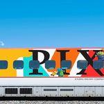 ピクサー新幹線が期間限定で運行開始。『トイ・ストーリー』デザインが可愛すぎる