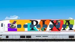 ピクサー新幹線が期間限定で運行へ。『トイ・ストーリー』デザインが可愛すぎる