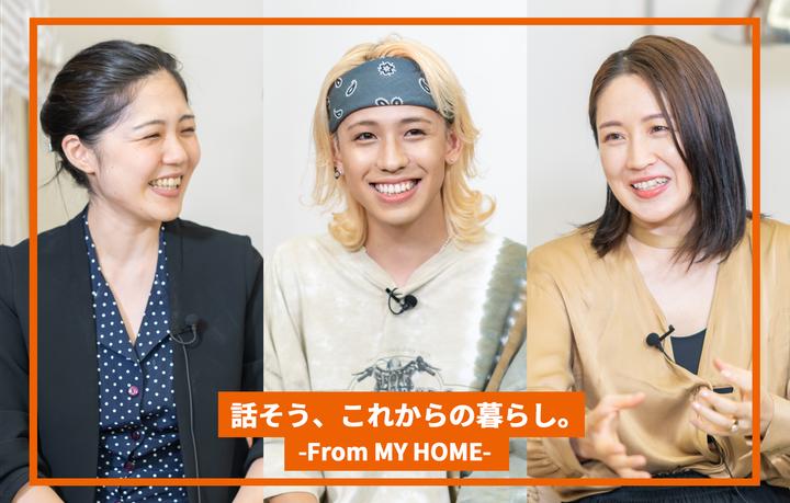8月2日・東京 ライブ配信を実施