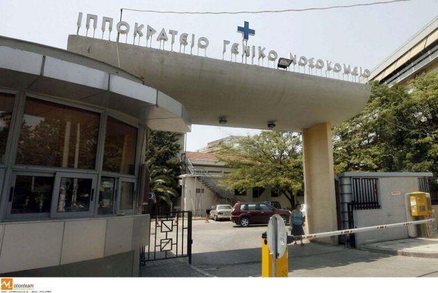 Θεσσαλονίκη: Θετικό στο κορονοϊό βρέφος 27 ημερών - Νοσηλεύεται σε καλή