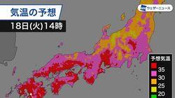 40℃に迫る酷暑も。西日本・東海・甲信などで35℃以上の猛暑日に【8月18日(火)の天気】