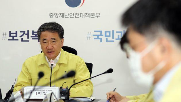 (자료사진) 박능후 중앙재난안전대책본부