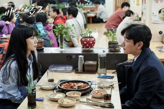 tvN '비밀의 숲