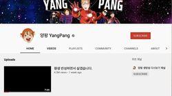 韓国で大規模ステマ騒動が勃発 YouTuberが次々謝罪の事態に