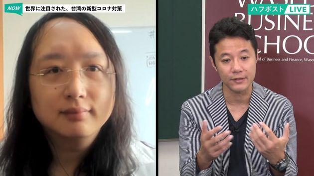 ハフライブで対話するオードリー・タンさん(左)と早稲田大学ビジネススクールの入山章栄教授(右)