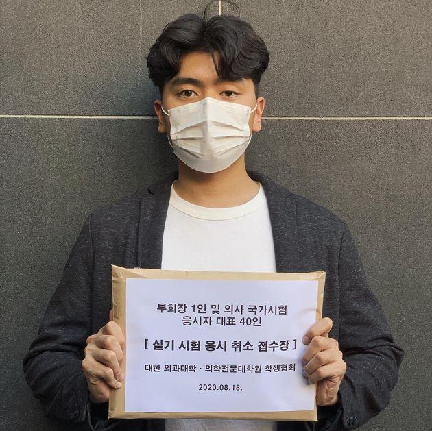 조승현 대한 의과대학·의학전문대학원 학생협회