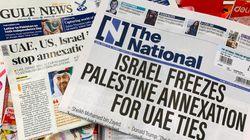 BLOG - L'accord Israël-Émirats redistribue les cartes au