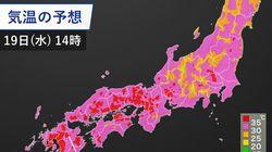 【危険な暑さ】西日本から東北南部は