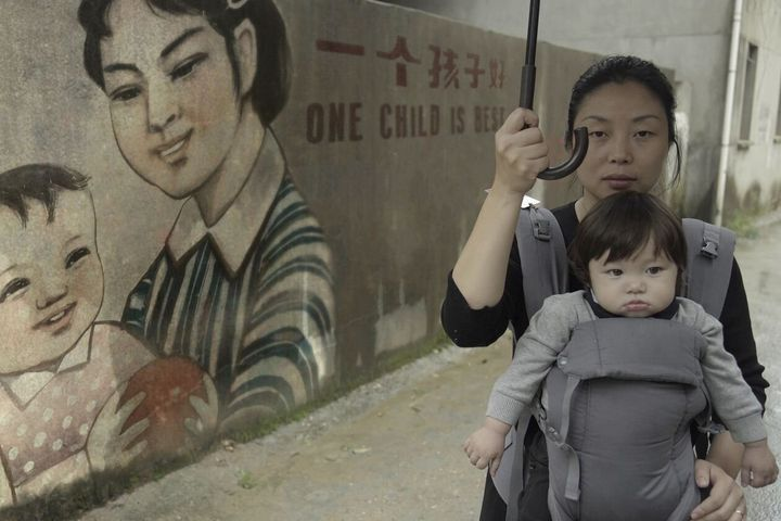 "The documentary ""One Child Nation"" is on Amazon Prime."