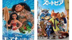 厳選!アニメーションから改めて社会を考える「夏に家族で観たいディズニー映画3選」