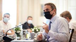 Μητσοτάκης: Η Ελλάδα θα λάβει ποσόστωση εμβολίων βάσει συμβολαίου