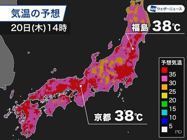 気温の予想 20日(木)14時