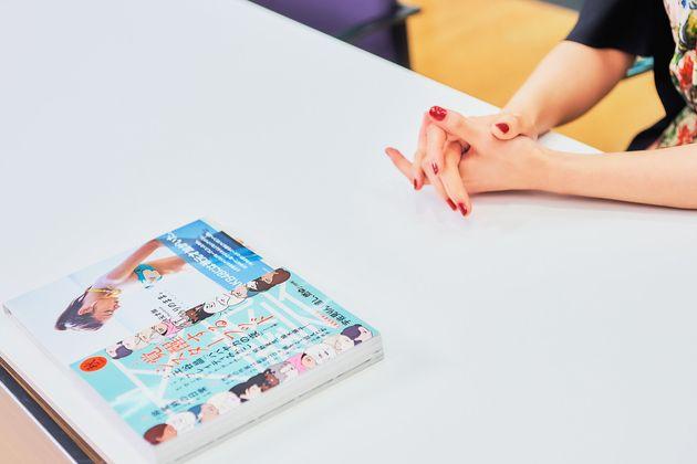 2013年の写真集『ありのまま。』と、コラムを寄稿した2020年の『文藝』の「覚醒するシスターフッド」特集