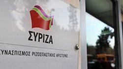 ΣΥΡΙΖΑ: Εμπόριο ελπίδας οι εξαγγελίες