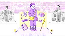 """NHK「ひろしまタイムライン」で""""朝鮮人""""に関する投稿 ⇒"""