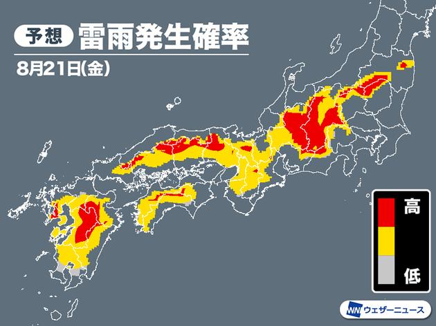 今日21日(金)の雷雨発生確率