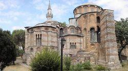 Τουρκία: Σε τζαμί μετατρέπεται και η Μονή της Χώρας στην