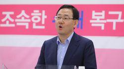 주호영이 '미스터트롯' PD 만난