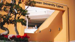 Διαδικτυακές εκδηλώσεις ενημέρωσης για τις Σχολές και τα προγράμματα σπουδών του Ευρωπαϊκού Πανεπιστημίου