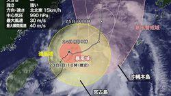 【台風8号】沖縄本島まもなく強風域に 総雨量はすでに200mmを超えた所も