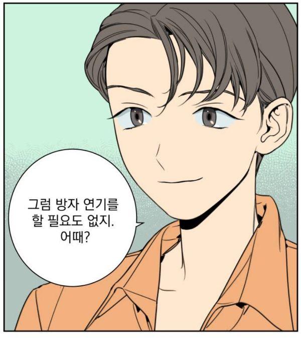 남역 스타 배우