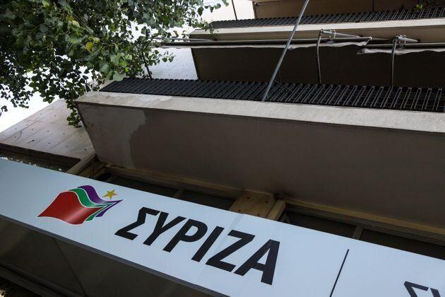 ΣΥΡΙΖΑ: Παρών στη συμφωνία για ΑΟΖ με