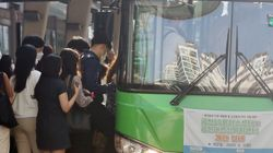 서울 지하철·버스 기본요금이 오를지도