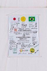 ブラジルのトメアスー文化農業振興協会が献上した天皇陛下即位祝賀寄書バナー