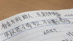 「中国人は帰れ」にも、黙ってゴミ拾いを続ける。日本に暮らす中国人たちがコロナ禍で固めた静かな決意