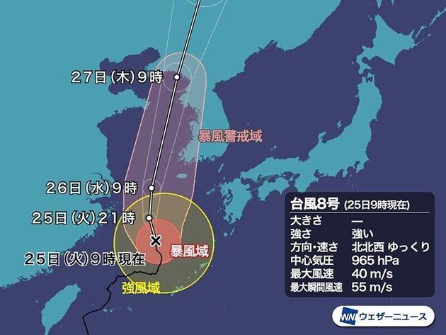 台風8号、26日にかけて「非常に強い」勢力に。大雨と高温に注意