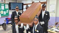高校生の黒塗りメイク、黒人タレントが批判⇒「人種差別の意図はなかった」とするが…。韓国で論争に