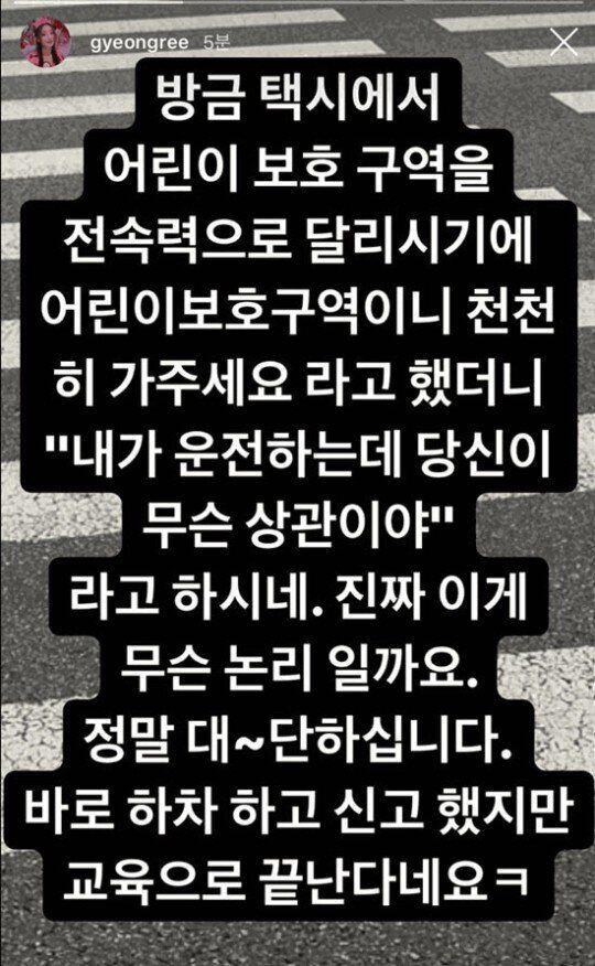가수 경리