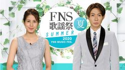 『2020FNS歌謡祭