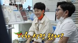 '2차 성징 왔니?' 시청자들 항의 부른 25일 '아내의 맛' 방송