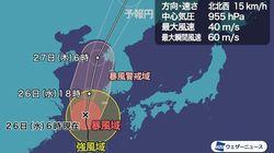 【台風8号】九州・沖縄は強雨に警戒、今後の進路は?