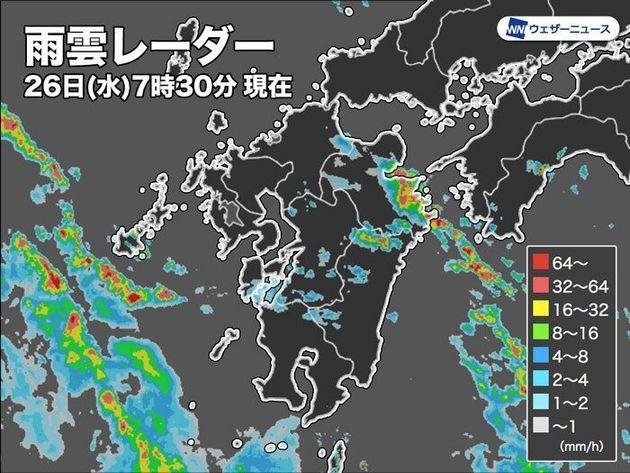 雨雲レーダー 26日(水)7時30分現在