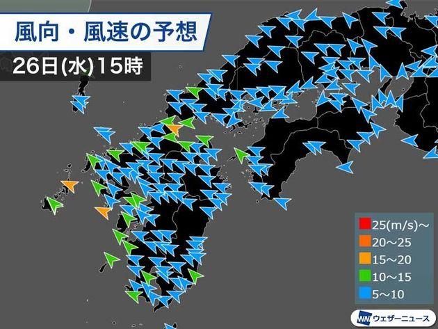 風向風速の予想 26日(水)15時