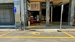 Αθήνα: 22 νέες θέσεις στάθμευσης για ΑμεΑ σε κεντρικά σημεία της