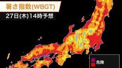 東京や神奈川などに熱中症警戒アラート発令中 体温を大きく上回る危険な暑さに