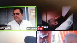 Καλαμάτα: Πρόεδρος κοινότητας κοιμήθηκε εν μέσω τηλεδιάσκεψης δημοτικού