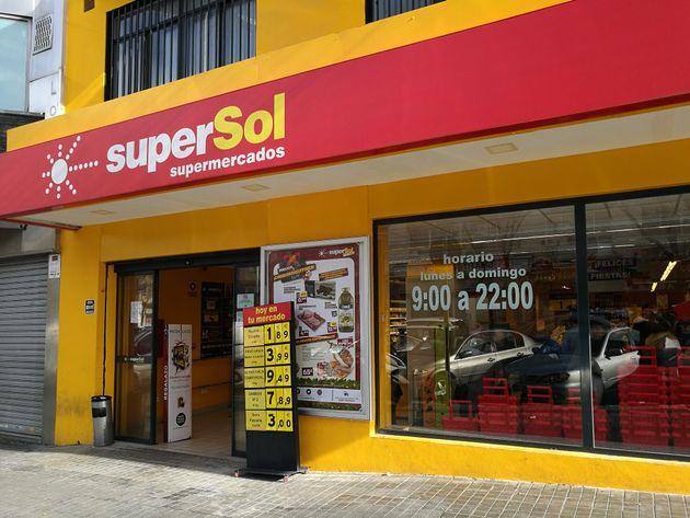 Una tienda de la cadena de supermercados Supersol en