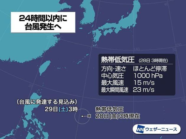 熱帯低気圧、24時間以内に台風に発達へ 週明けに沖縄接近か