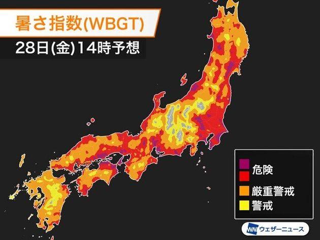 暑さ指数(WBGT) 28日(金)14時の予想