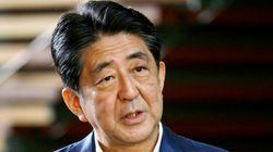 El primer ministro de Japón anuncia que dimitirá por motivos de