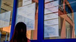 Βάσεις 2020: Aνοιξε η πλατφόρμα - Δείτε τα