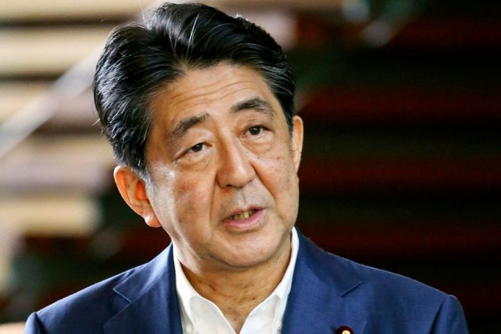 On Monday, Abe became Japan's longest-serving prime minister by consecutive days in office.